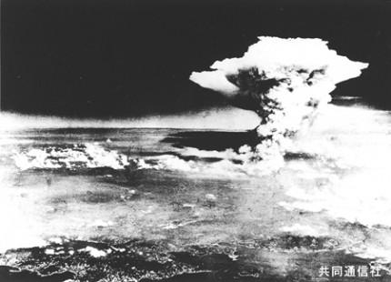 米軍爆撃機が広島に原子爆弾を投下。人類史上初めて核兵器が使用された