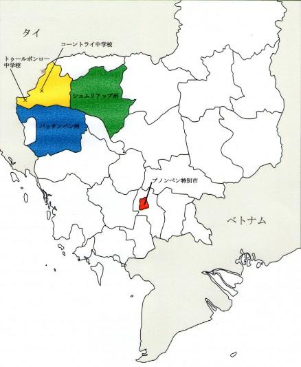 黄色い部分がバンテアイミエンチェイ州。赤色はプノンペン特別市,緑色はシェムリアップ州,青色はバッタンバン州。