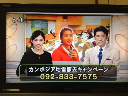 NHKでの放送