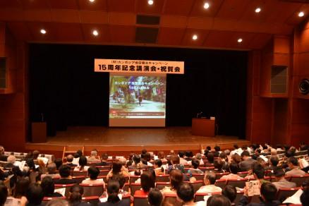 講演会には約330名が参加