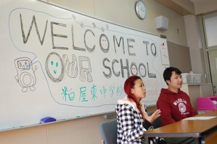 11月7日粕屋東中学校