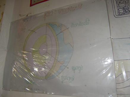 地学「地球の内部構造」