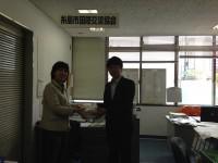 糸島市国際交流協会