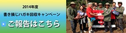 hokokuのコピー