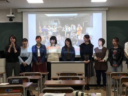福岡教育大学報告会②